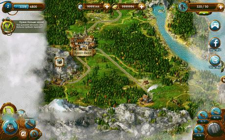 Transport Empire v2 2 12 Apk + Mod (a lot of money) + Data for Android