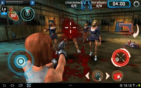 war of the zombie mod money apk