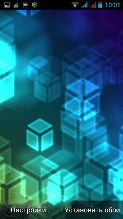 3D Parallax Background v1 22 Apk for Android