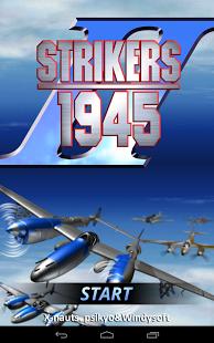 air strike 1945 2 mod