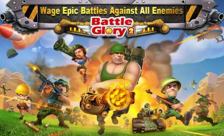 Battle Glory 2