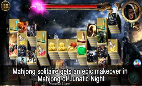Battle Mahjong of LunaticNight