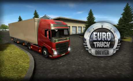 Скачать Мод Для Euro Truck - фото 5