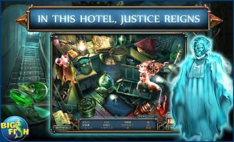 Haunted Hotel: Death (Full)