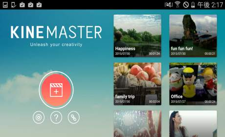 KineMaster – Pro Video Editor 4 11 11 14042 Apk Unlocked +