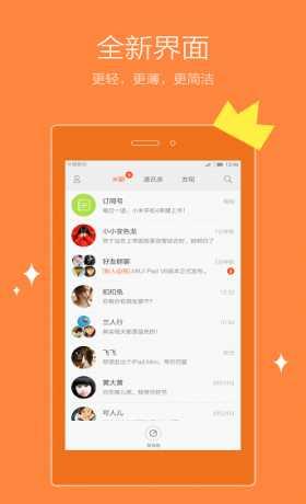 MiTalk Messenger