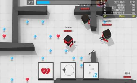 Arrow.io Apk + Mod Unlocked v1.0.55 Android
