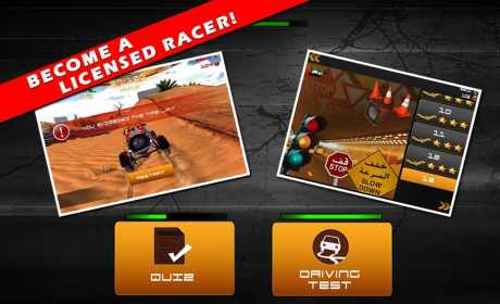 Badayer Racing