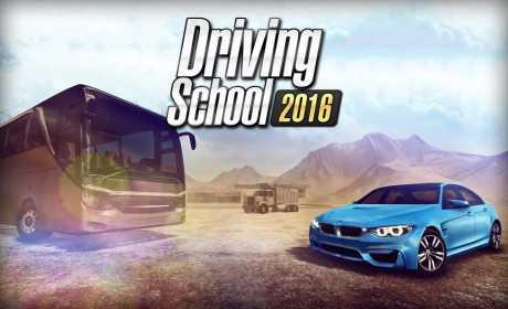 Driving School 2016
