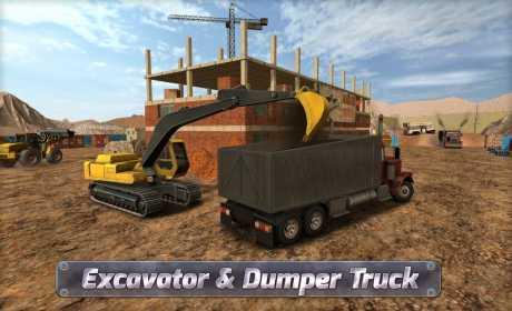Extreme Trucks Simulator