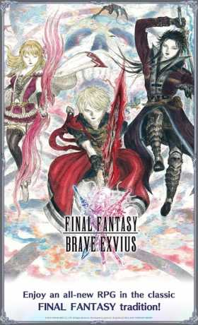 final fantasy dimensions apk mania