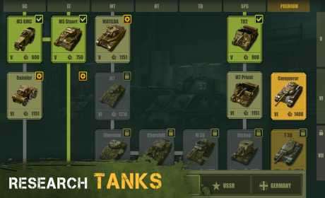 Iron 5: Tanks