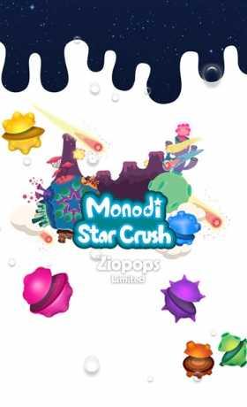 Monodi StarCrush