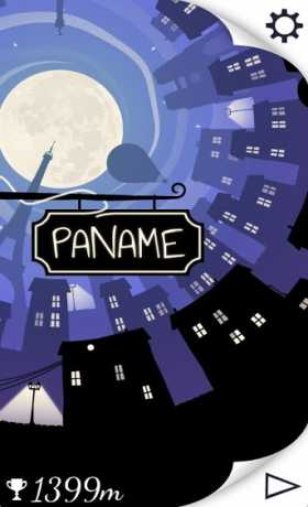 Paname (Donate/Ads free)