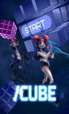 Slash Cube
