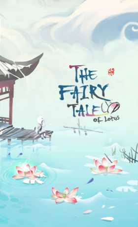 A Fairy Tale of Lotus