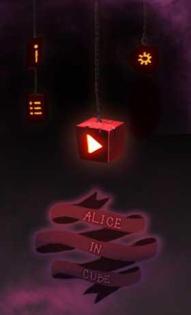 AliceInCube