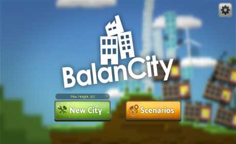 BalanCity (Unreleased)
