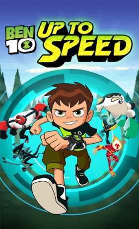 Ben 10: Up to Speed 1 7 5 Apk + Mod android