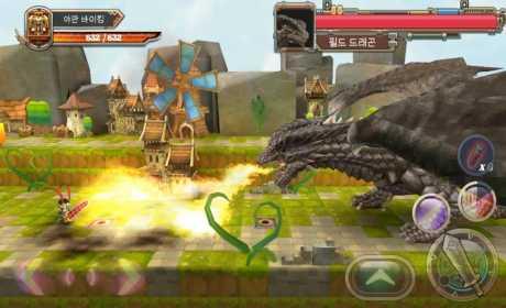 Dragon Slayer EX