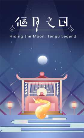 Hiding the Moon: Tengu Legend