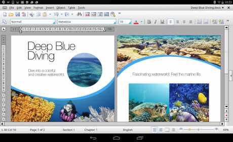 Office HD: TextMaker FULL