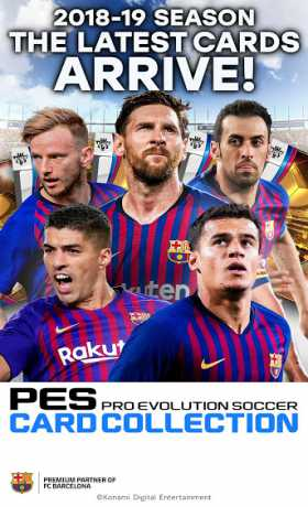 PES CARD COLLECTION