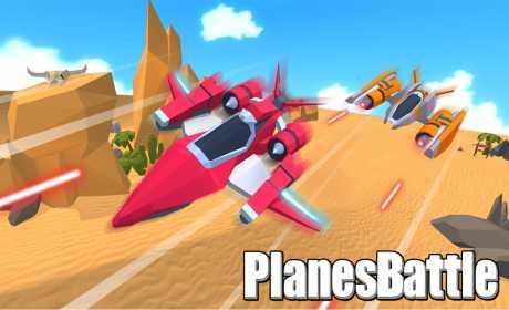 PlanesBattle