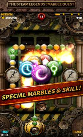 Steam Legend : Marble Quest