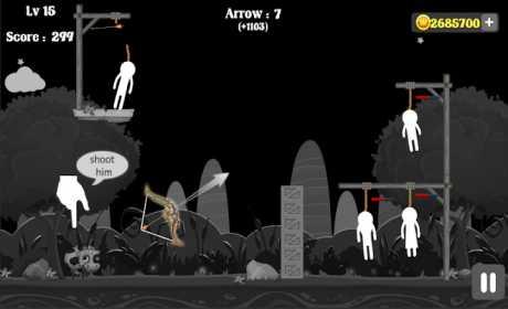 Archer's bow.io