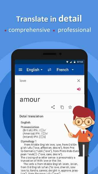 All Language Translate:Translator and dictionary 1 0 9F Apk