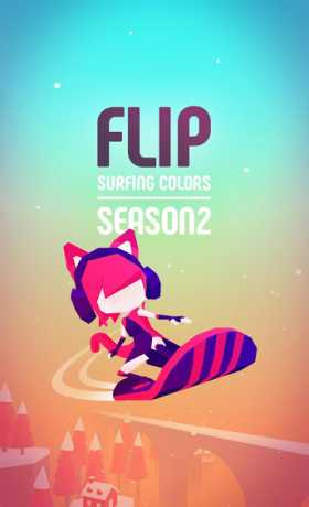 Flip : Surfing Colors