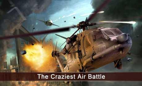 Gunship War:Total Battle
