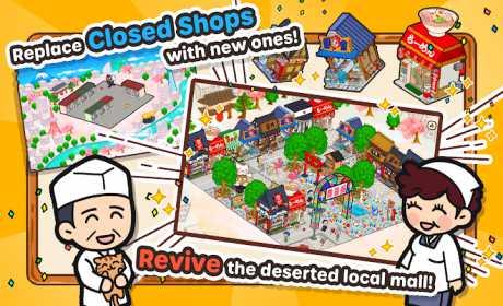 Hako-Hako! My Mall