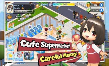 My Sim Supermarket