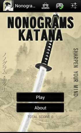 Nonograms Katana