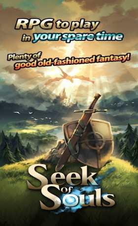 Seek Of Souls - An Unlimited adventure -