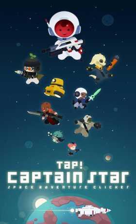 Tap! Captain Star