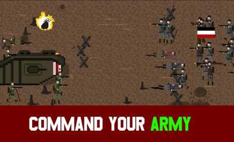 Trench Warfare 1917: WW1 Strategy Game