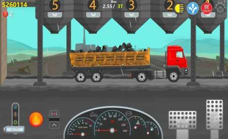 Trucker Real Wheels - Simulator